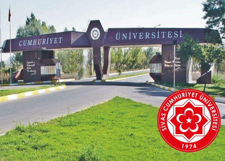 دانشگاه جمهوریت