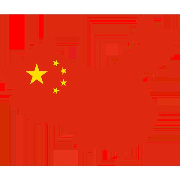 تححصیل در چین