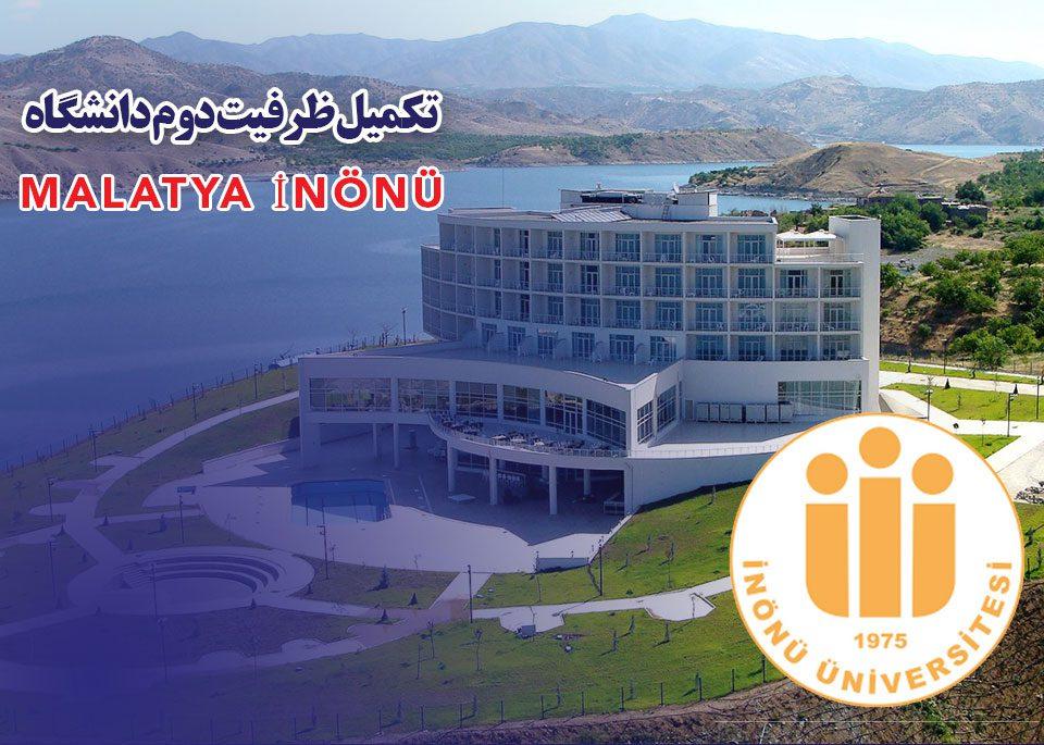 تکمیل ظرفیت دوم دانشگاه اینونو (مالاتیا)