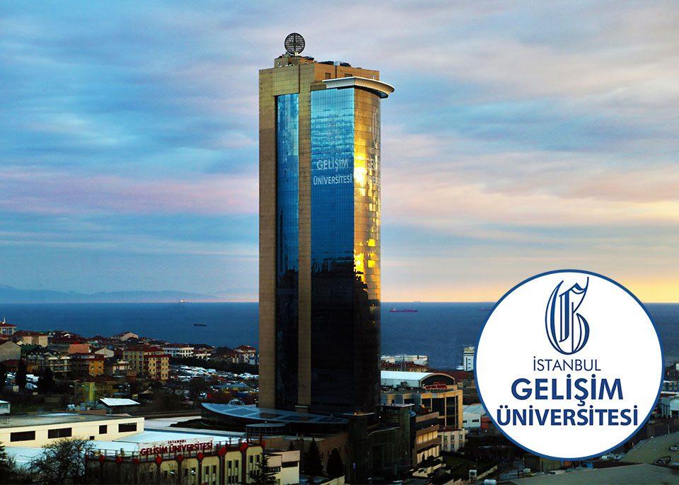 دانشگاه گلیشیم