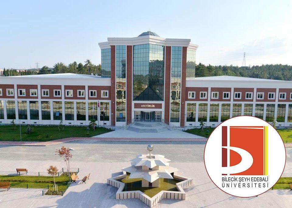 دانشگاه شیخ ادبالی