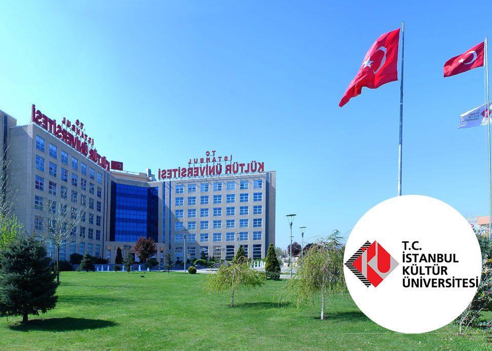 دانشگاه استانبول کولتور