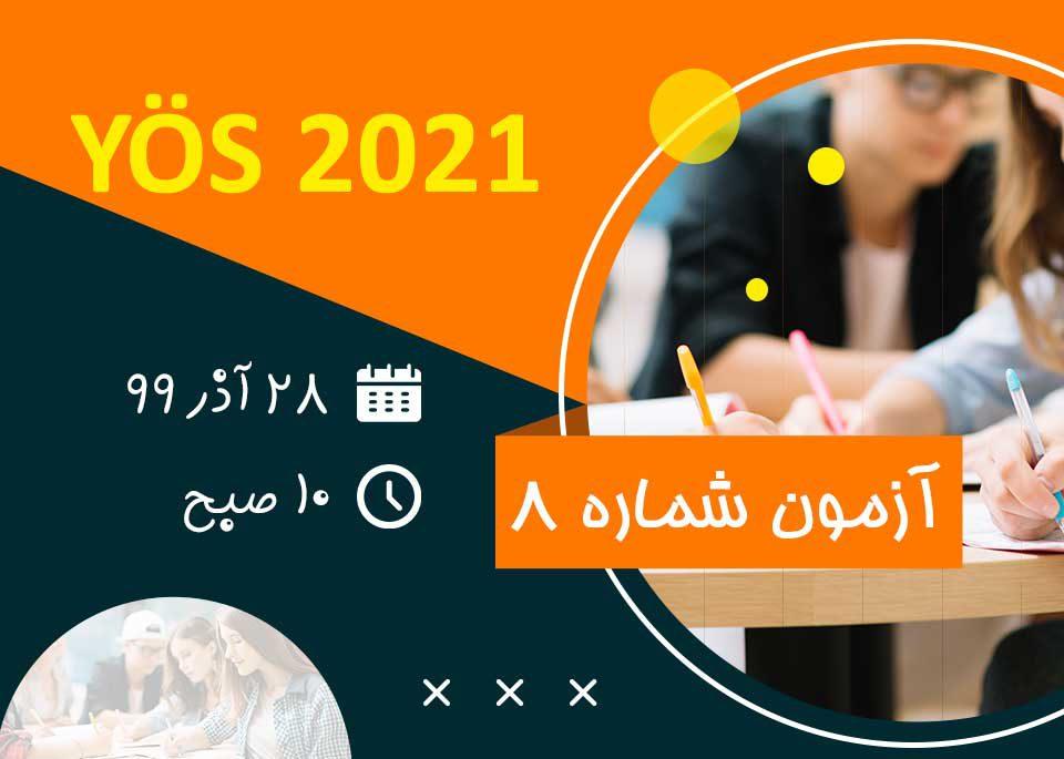 مباحث آزمون یوس 2021 - شماره 8