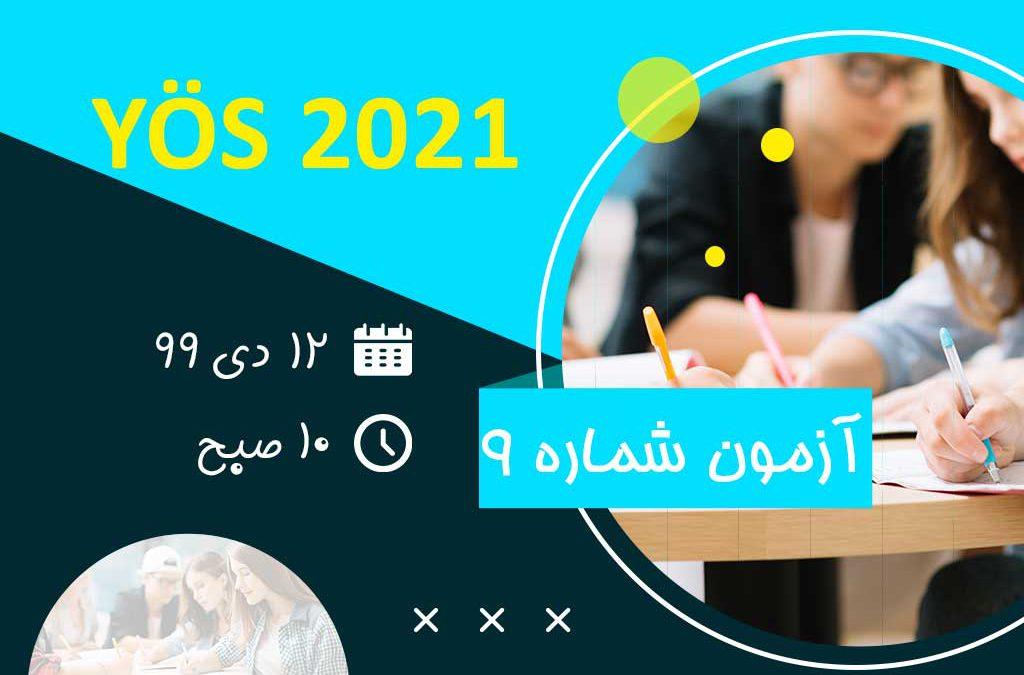 مباحث آزمون یوس 2021 - شماره 9
