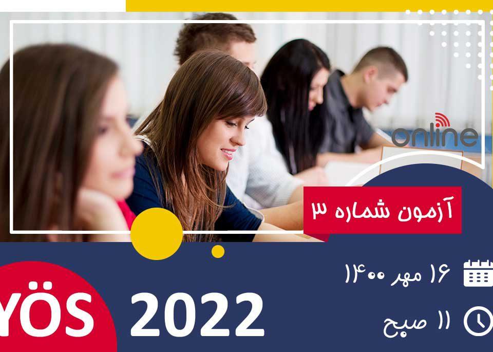 آزمون آزمایشی YÖS 2022 - شماره 3